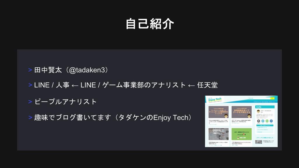 > LINE /  ← LINE /  $* ←   > )...
