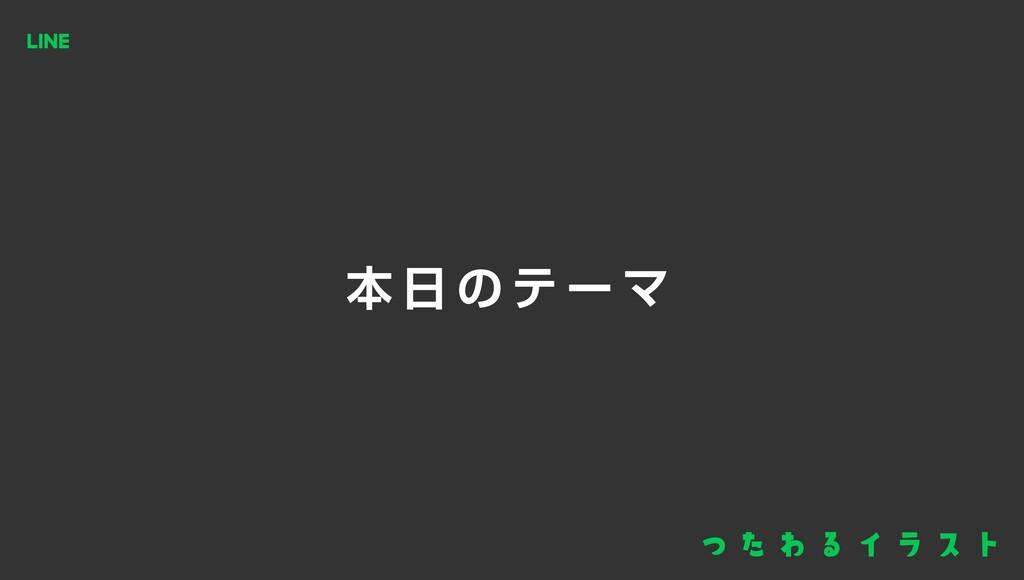 ຊ  ͷ ς ʔ Ϛ