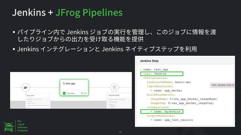 Jenkins + JFrog Pipelines § Jenkins § Jenkins J...