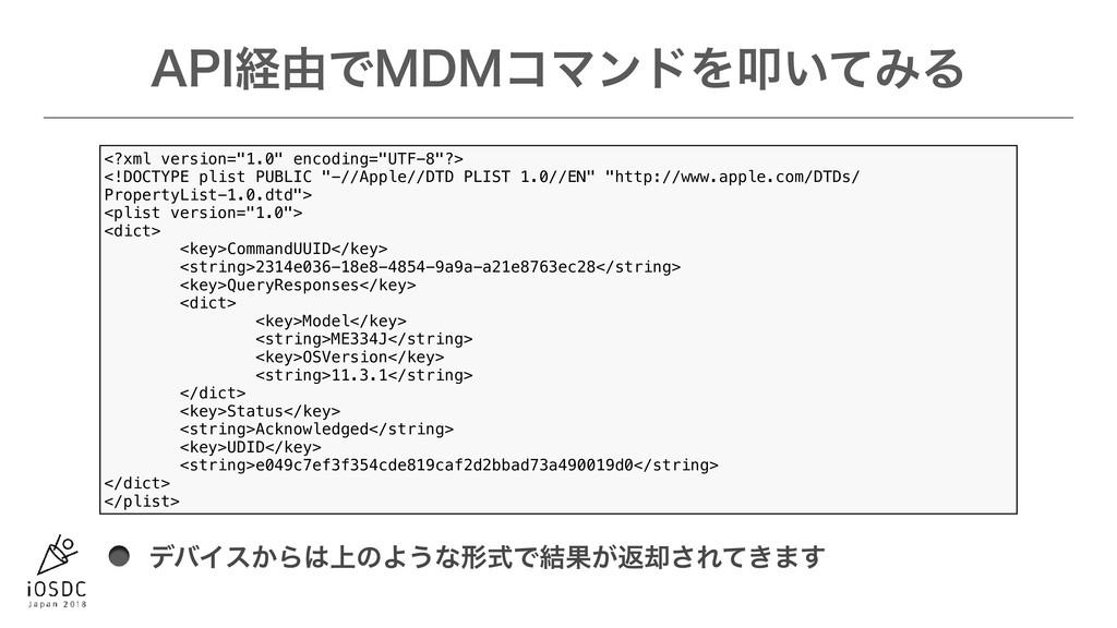 """1*ܦ༝Ͱ.%.ίϚϯυΛୟ͍ͯΈΔ <?xml version=""1.0"" encodin..."