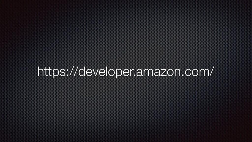 https://developer.amazon.com/