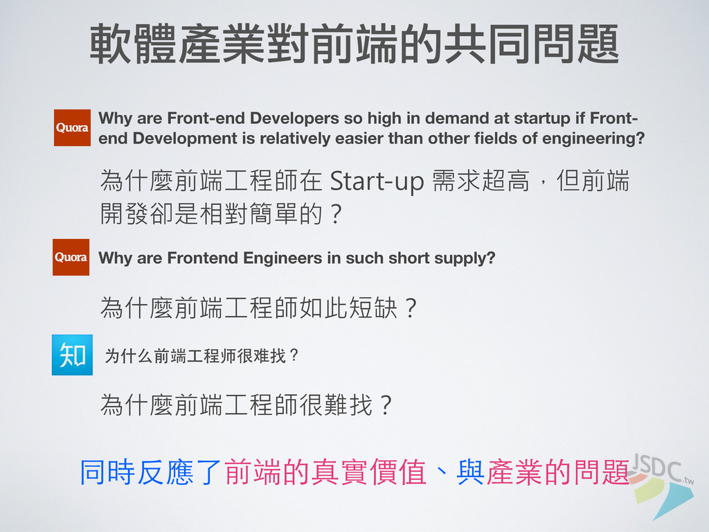 Why are Front-end Developers so high in demand ...