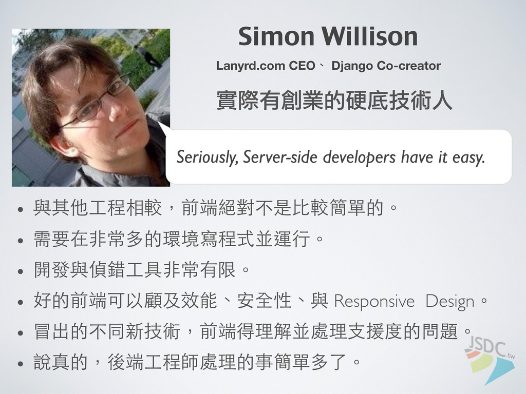 Simon Willison Lanyrd.com CEO、 Django Co-creato...
