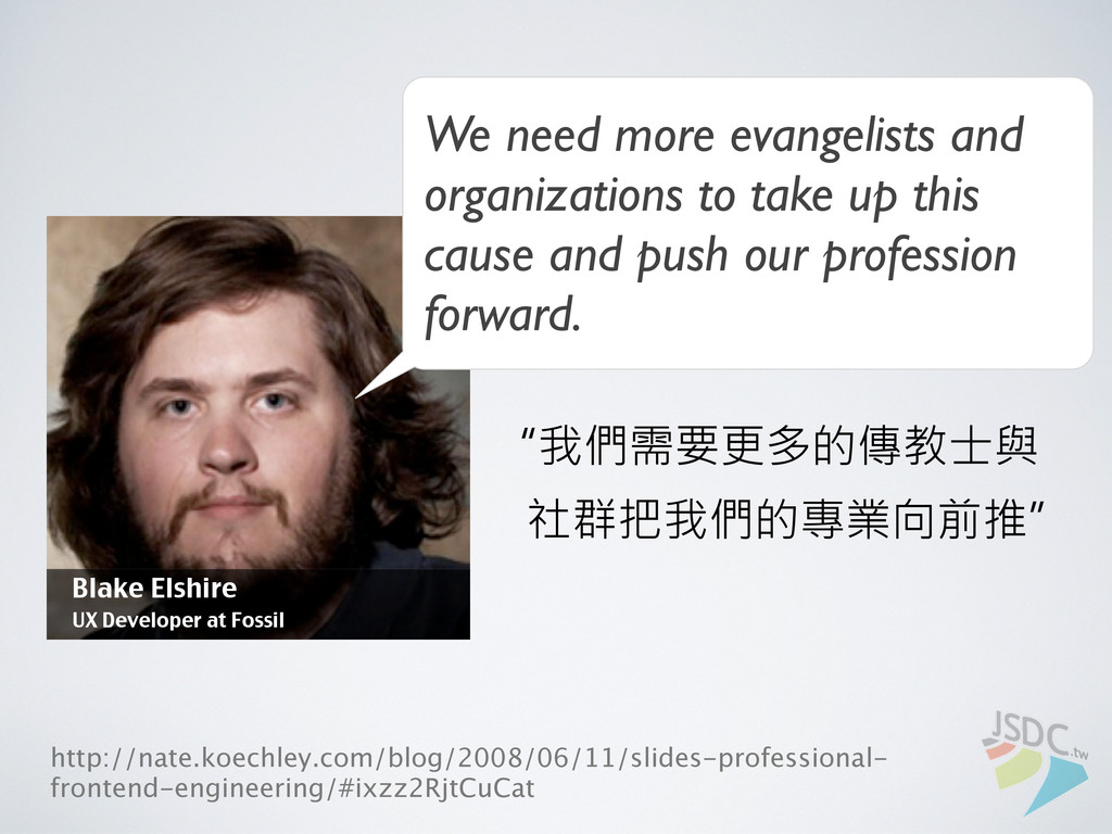 We need more evangelists and organizations to t...