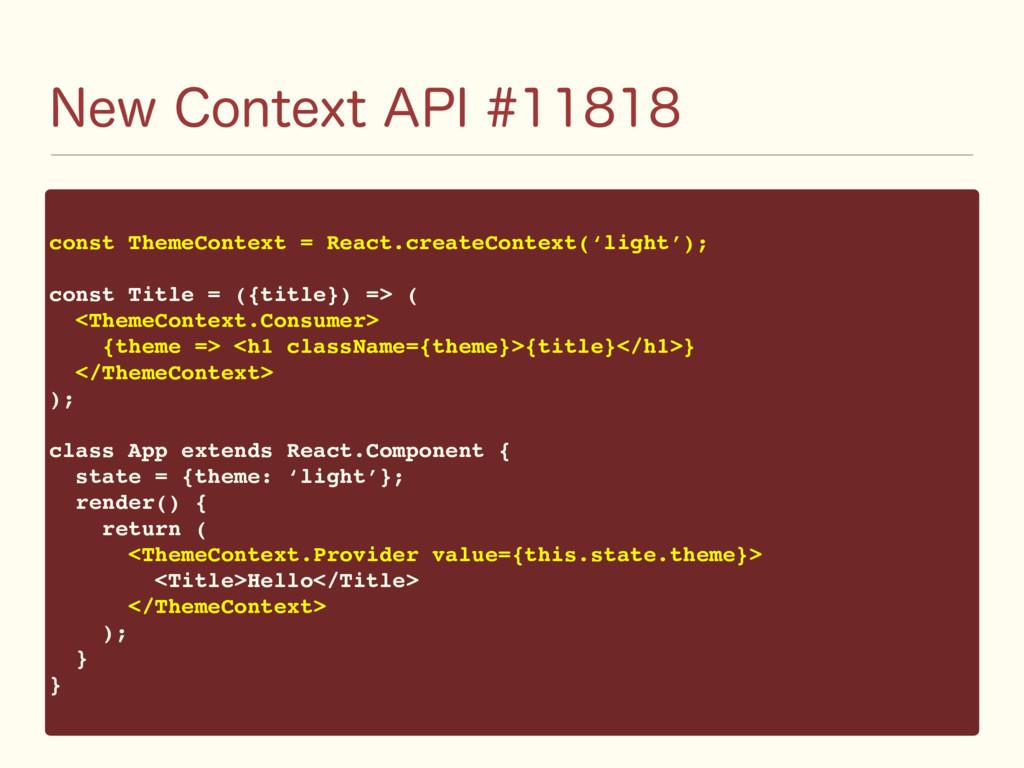 "/FX$POUFYU""1* const ThemeContext = Rea..."