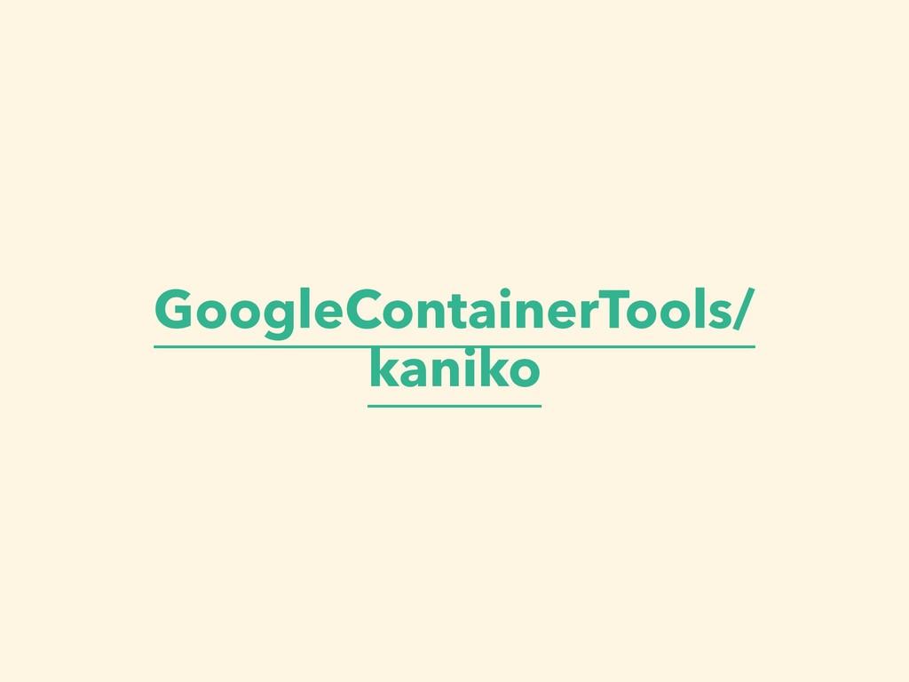 GoogleContainerTools/ kaniko