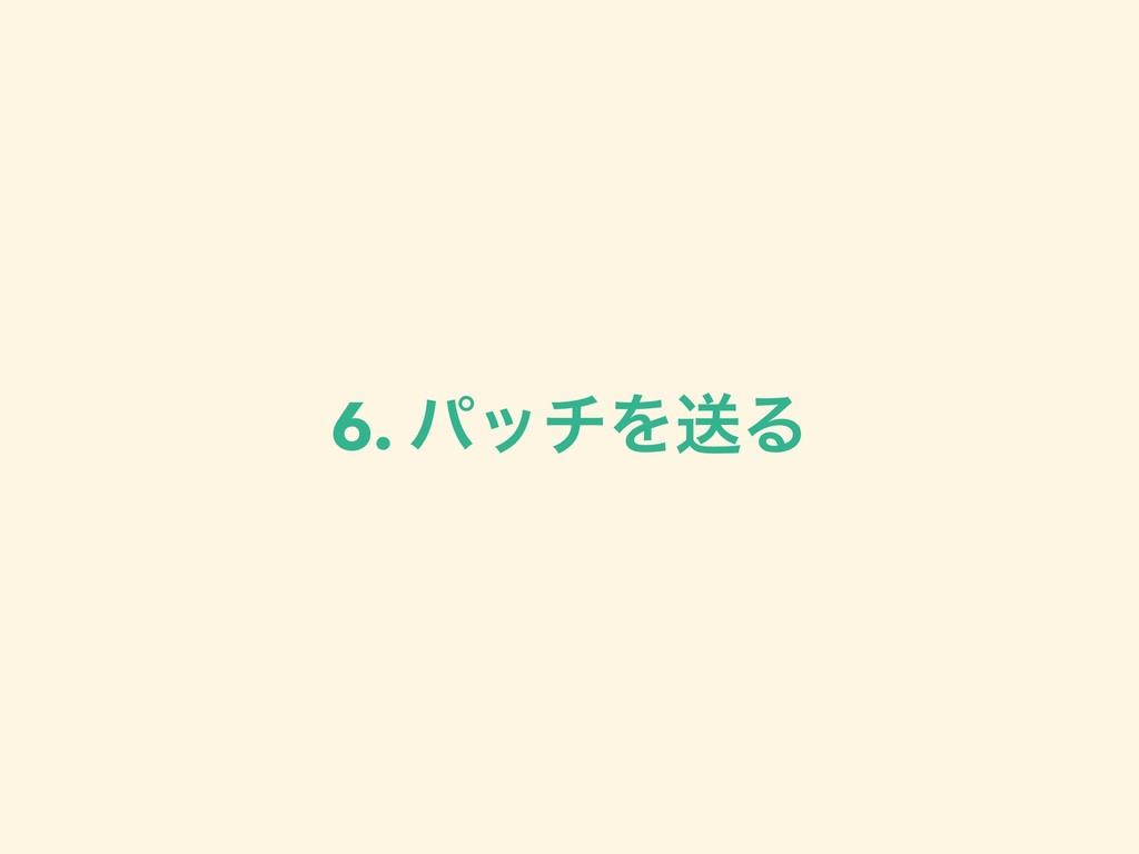 6. ύονΛૹΔ