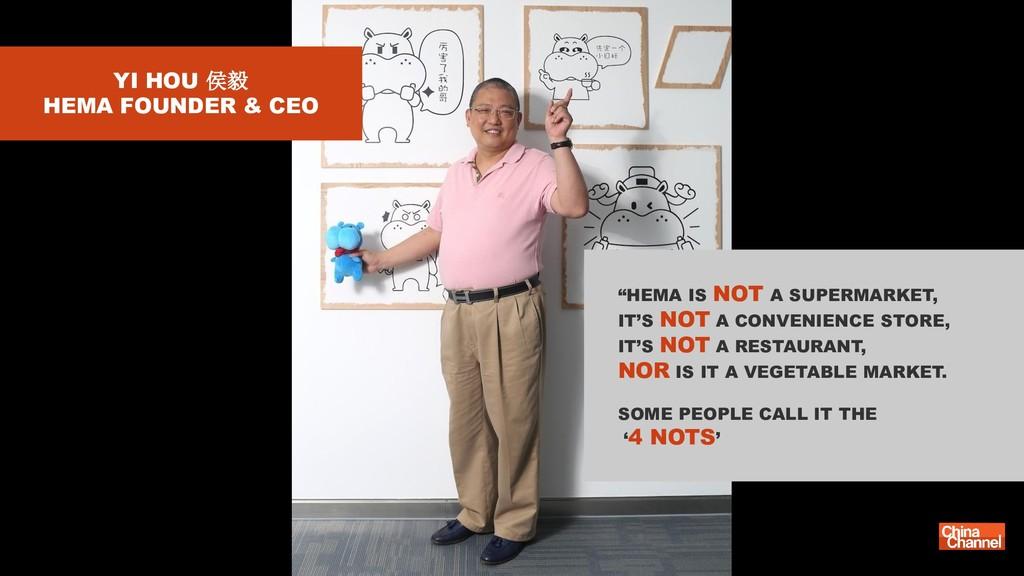 "YI HOU 侯毅 HEMA FOUNDER & CEO ""HEMA IS NOT A SUP..."