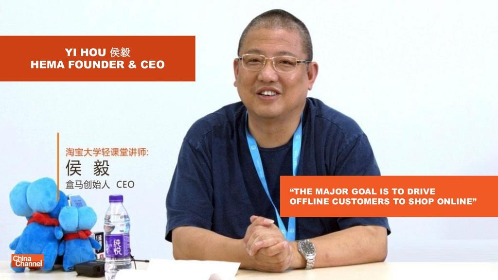 "YI HOU 侯毅 HEMA FOUNDER & CEO ""THE MAJOR GOAL IS..."