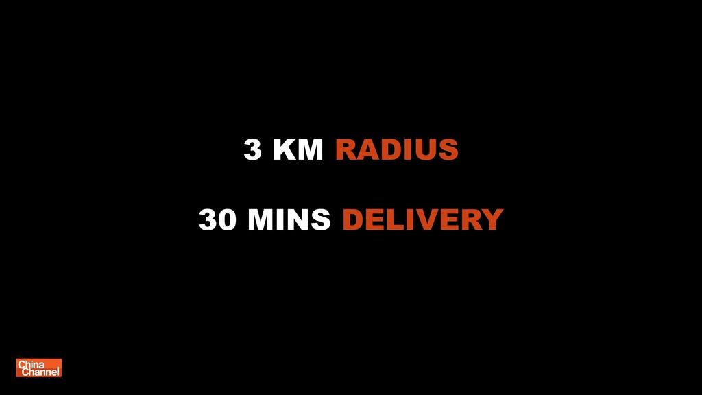 3 KM RADIUS 30 MINS DELIVERY