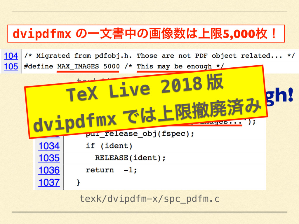 texk/dvipdfm-x/spc_pdfm.c texk/dvipdfm-x/pdfxim...