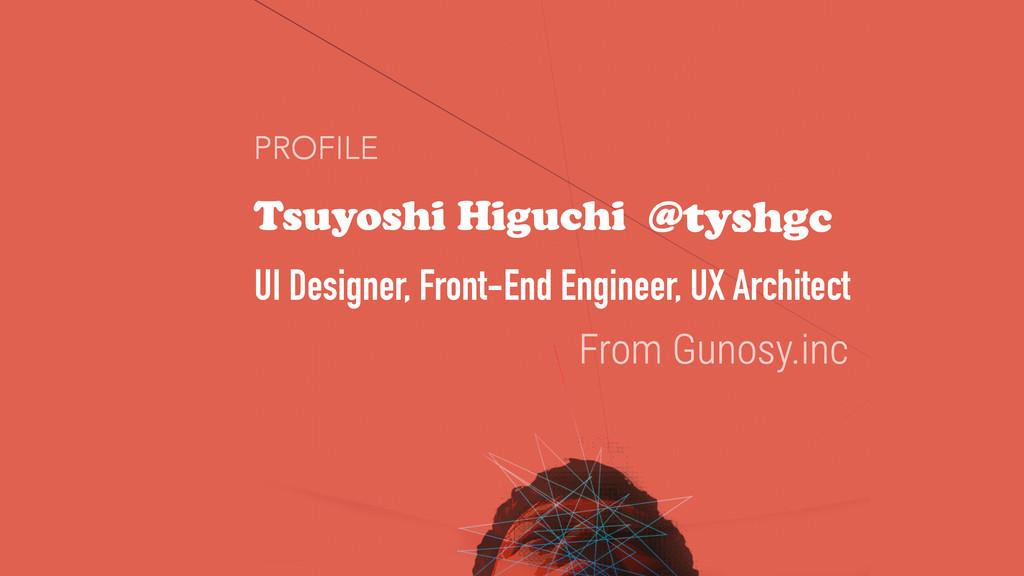 PROFILE UI Designer, Front-End Engineer, UX Arc...