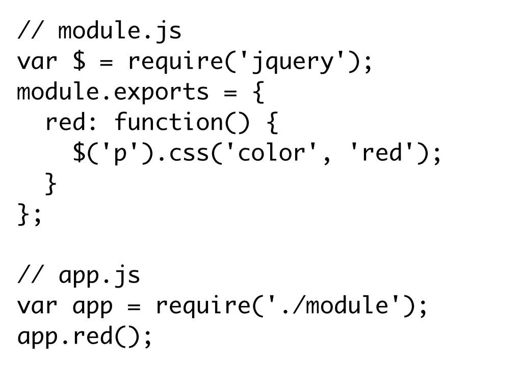 // module.js var $ = require('jquery'); module....