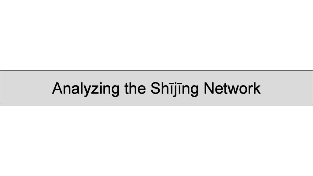Analyzing the Shījīng Network