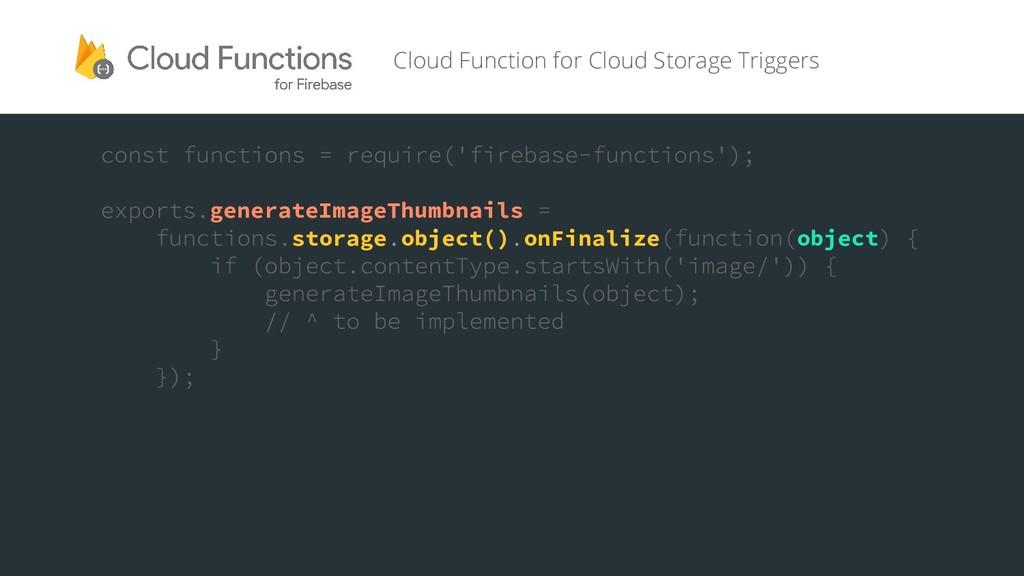 generateImageThumbnails storage object() onFina...