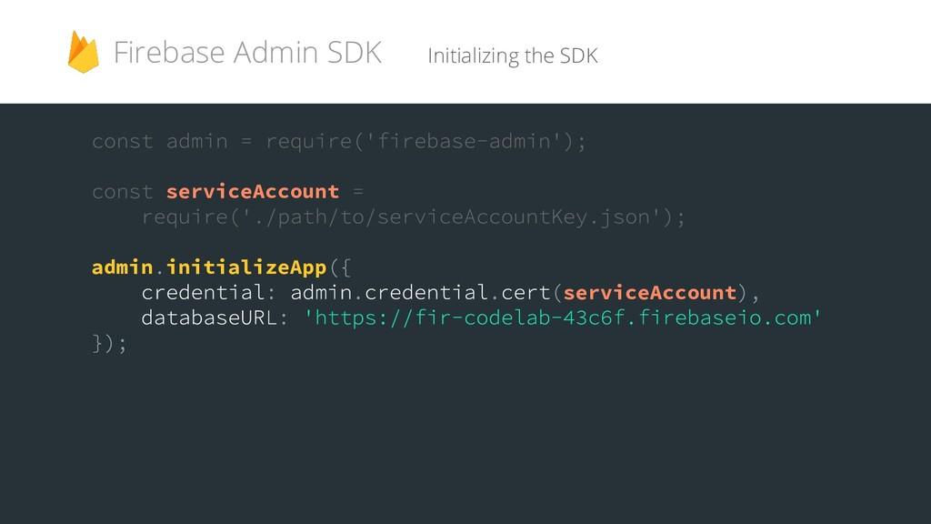 Initializing the SDK serviceAccount admin initi...