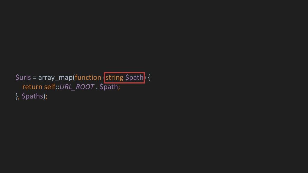 $urls = array_map(function (string $path) { ret...