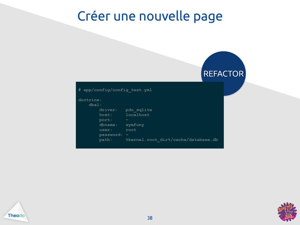 REFACTOR # app/config/config_test.yml doctrine:...