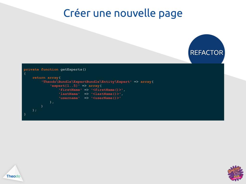 REFACTOR Créer une nouvelle page private functi...