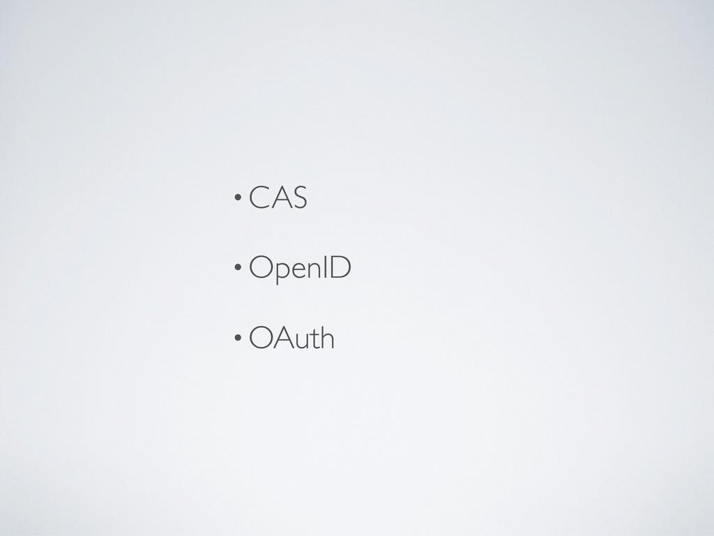 •CAS •OpenID •OAuth