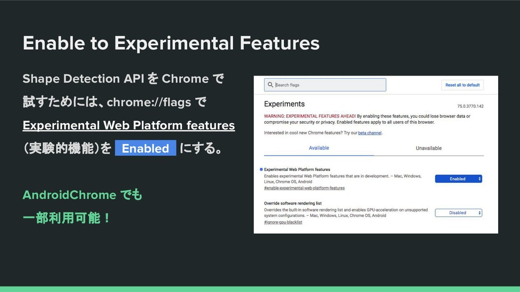 Enable to Experimental Features Shape Detection...