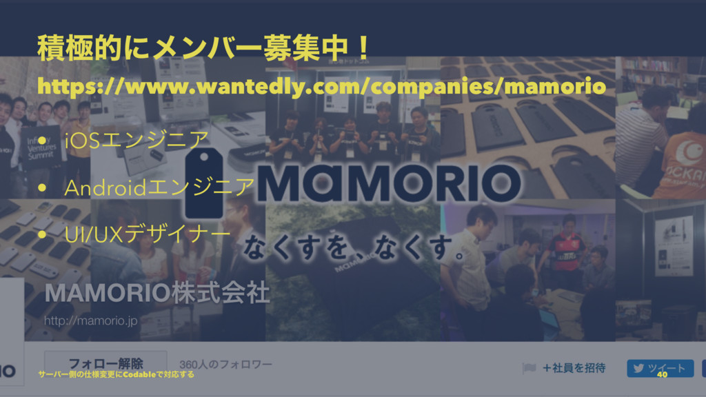 ੵۃతʹϝϯόʔืूதʂ https://www.wantedly.com/companies...