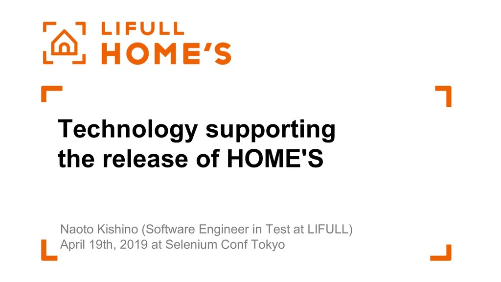 Technology supporting the release of HOME'S Nao...