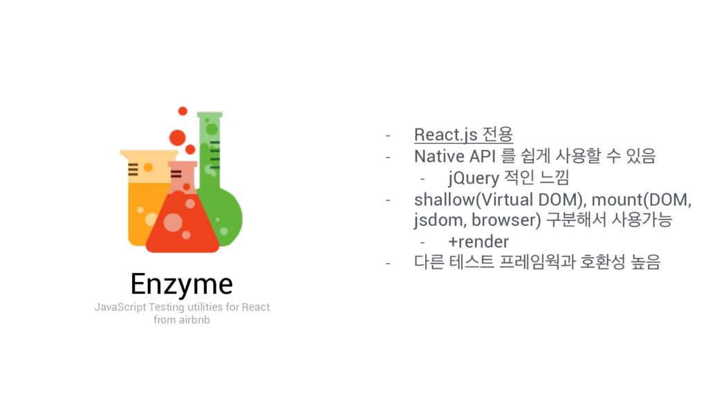 - React.js ਊ - Native API ܳ औѱ ਊೡ ࣻ  - jQue...