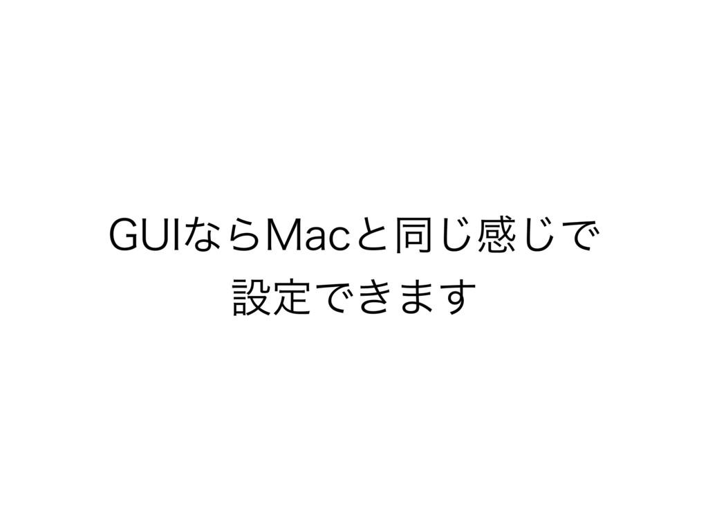 (6*ͳΒ.BDͱಉ͡ײ͡Ͱ ઃఆͰ͖·͢