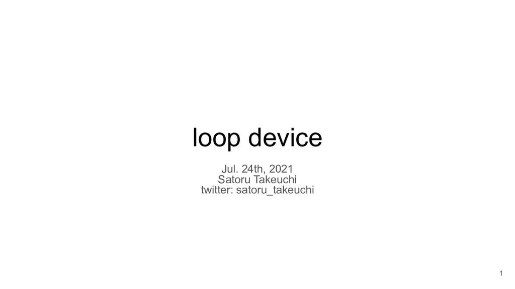 loop device Jul. 24th, 2021 Satoru Takeuchi twi...