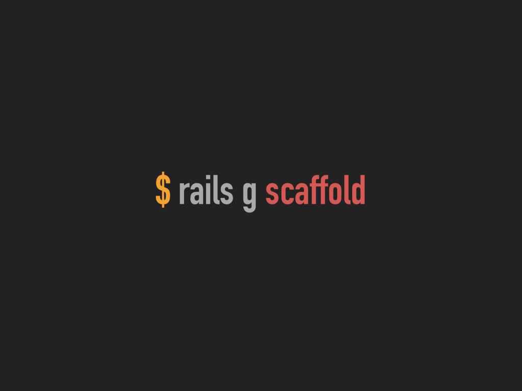 $ rails g scaffold