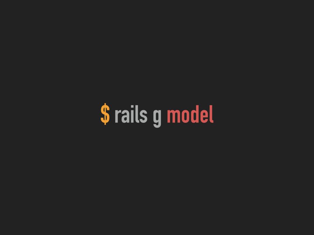 $ rails g model