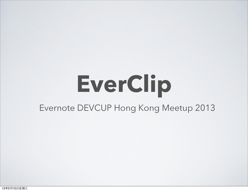 EverClip Evernote DEVCUP Hong Kong Meetup 2013 ...