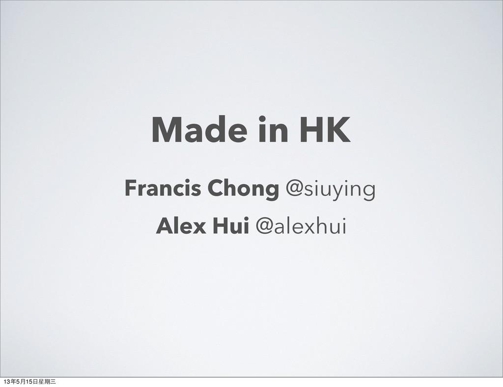 Francis Chong @siuying Alex Hui @alexhui Made i...