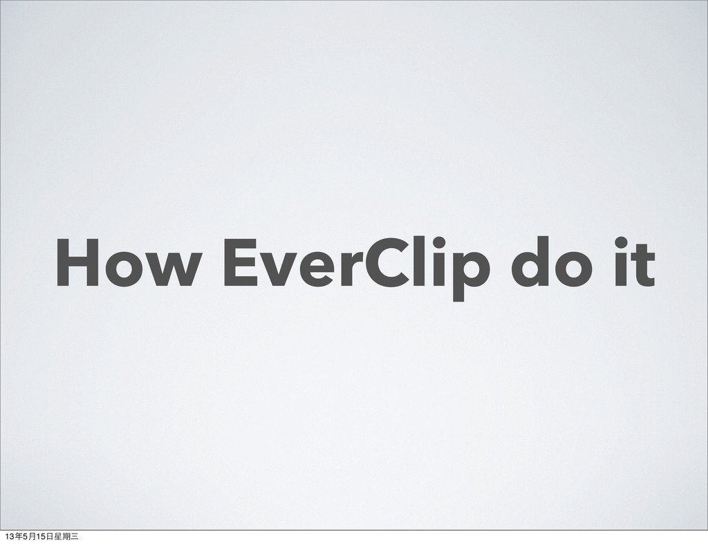 How EverClip do it 13年5月15⽇日星期三