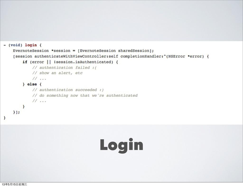 Login 13年5月15⽇日星期三