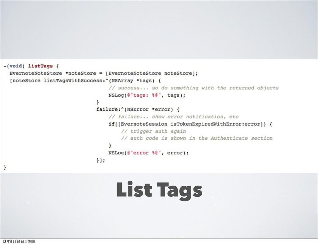 List Tags 13年5月15⽇日星期三