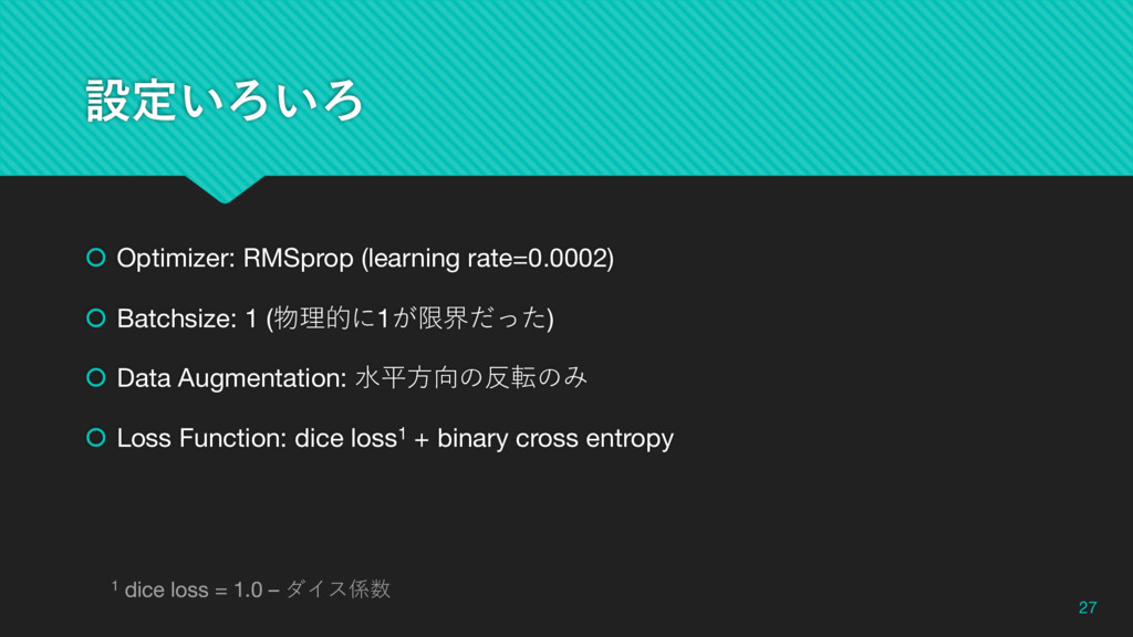 ઃఆ͍Ζ͍Ζ š Optimizer: RMSprop (learning rate=0.00...