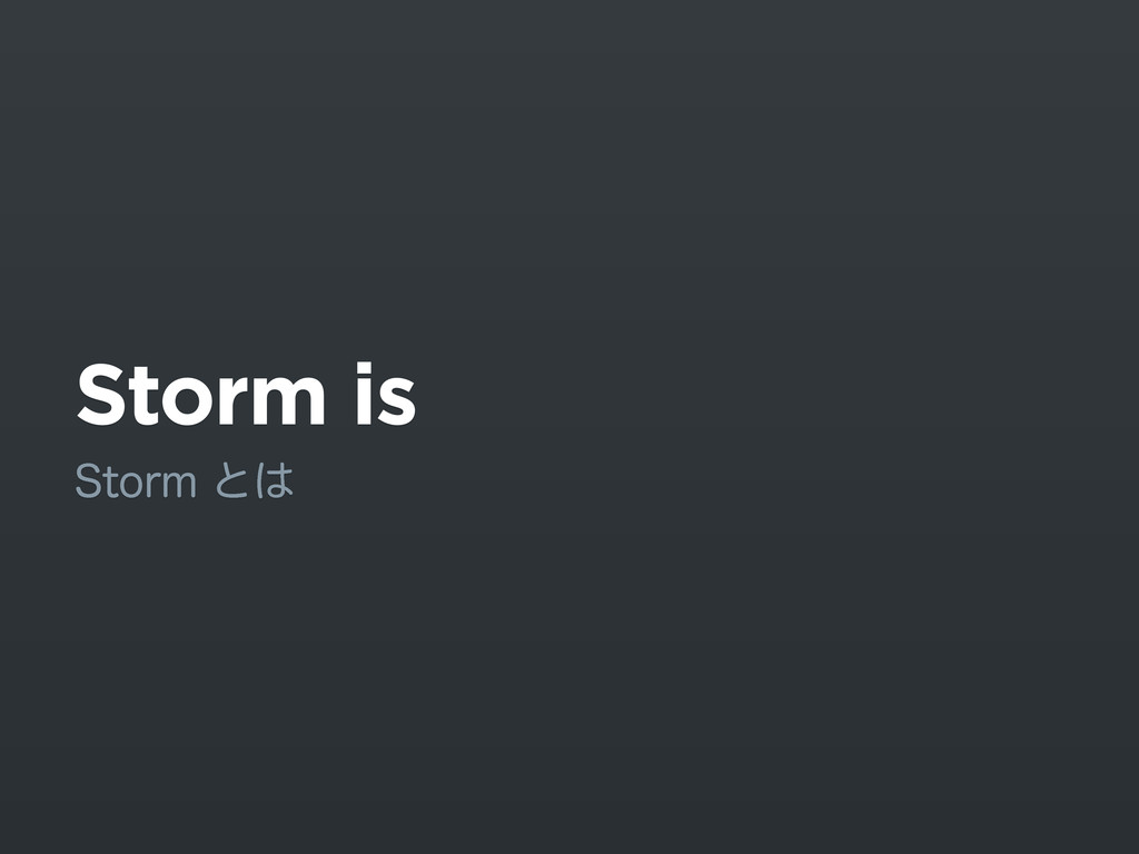 Storm is 4UPSNͱ͸