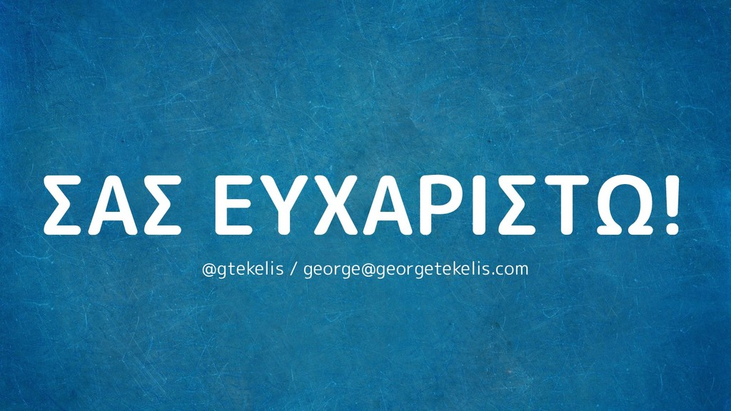 ΣΑΣ ΕΥΧΑΡΙΣΤΩ! @gtekelis / george@georgetekelis...