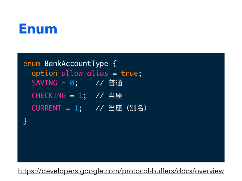 Enum enum BankAccountType { option allow_alias ...