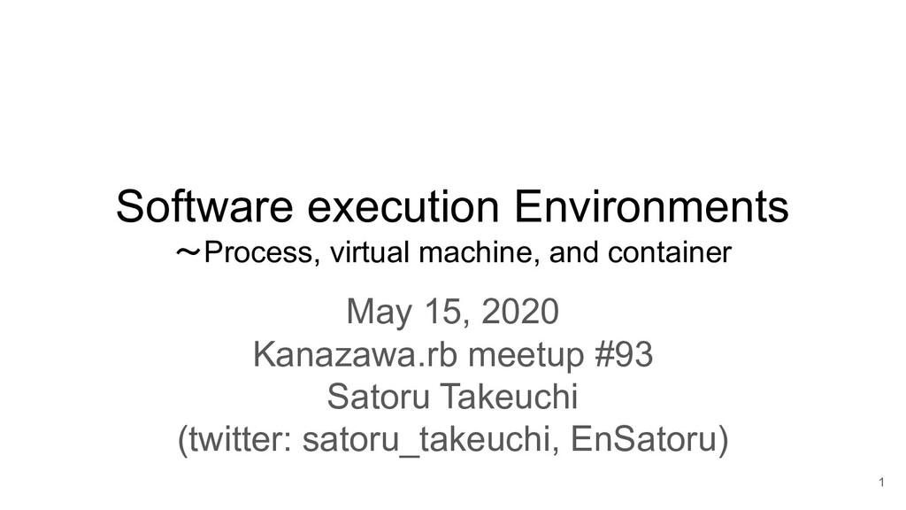 Software execution Environments ~Process, virtu...