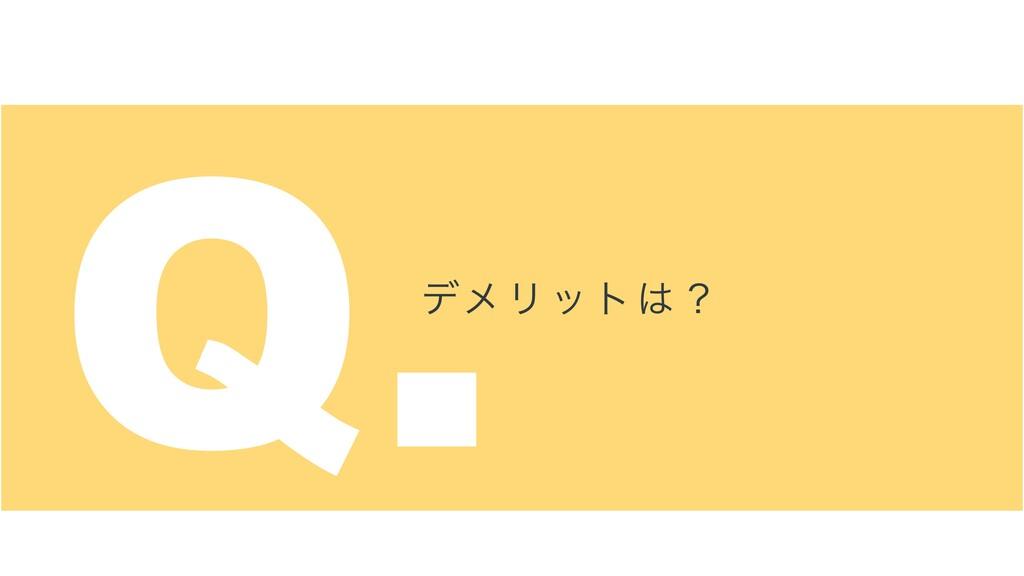 σϝϦοτʁ Q.