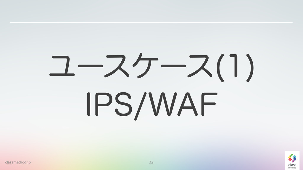 "32 Ϣʔεέʔε   *148""' classmethod.jp"