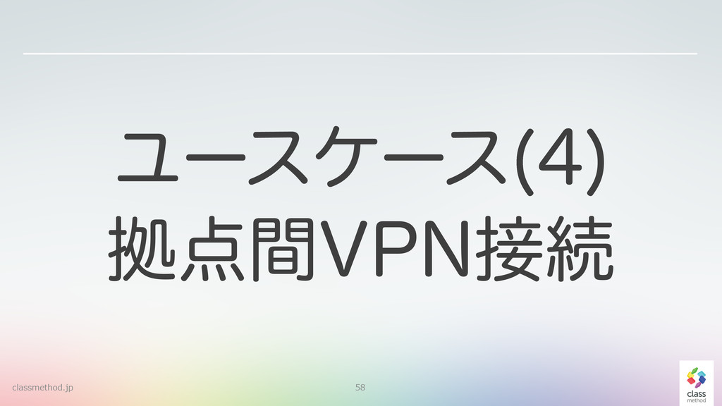 58 Ϣʔεέʔε   ڌؒ71/ଓ classmethod.jp