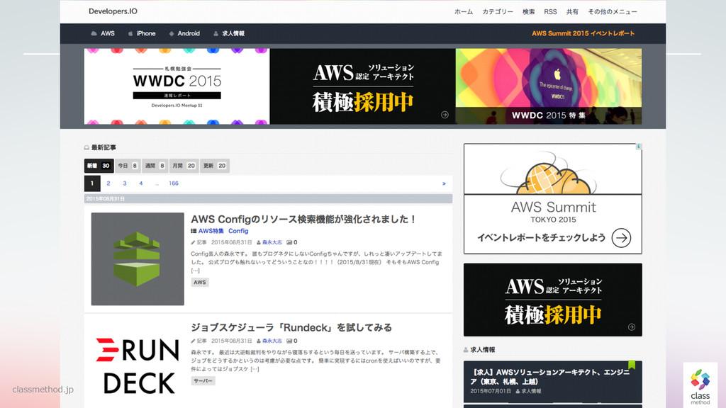 7 classmethod.jp