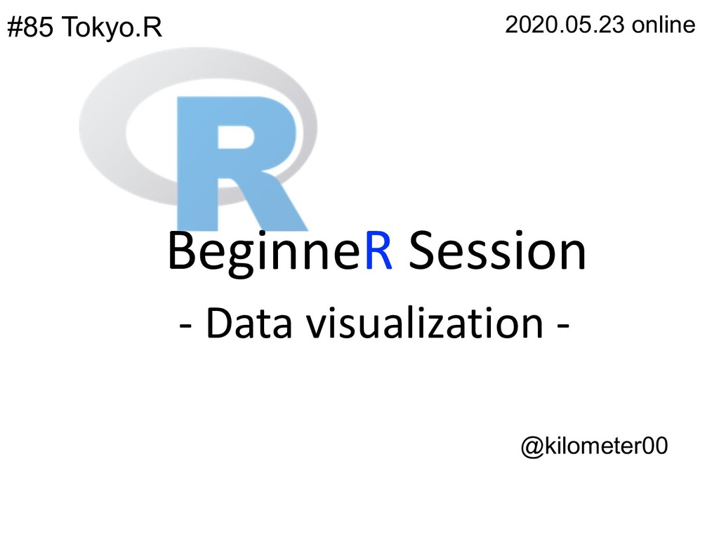 BeginneR Session #85 Tokyo.R 2020.05.23 online ...