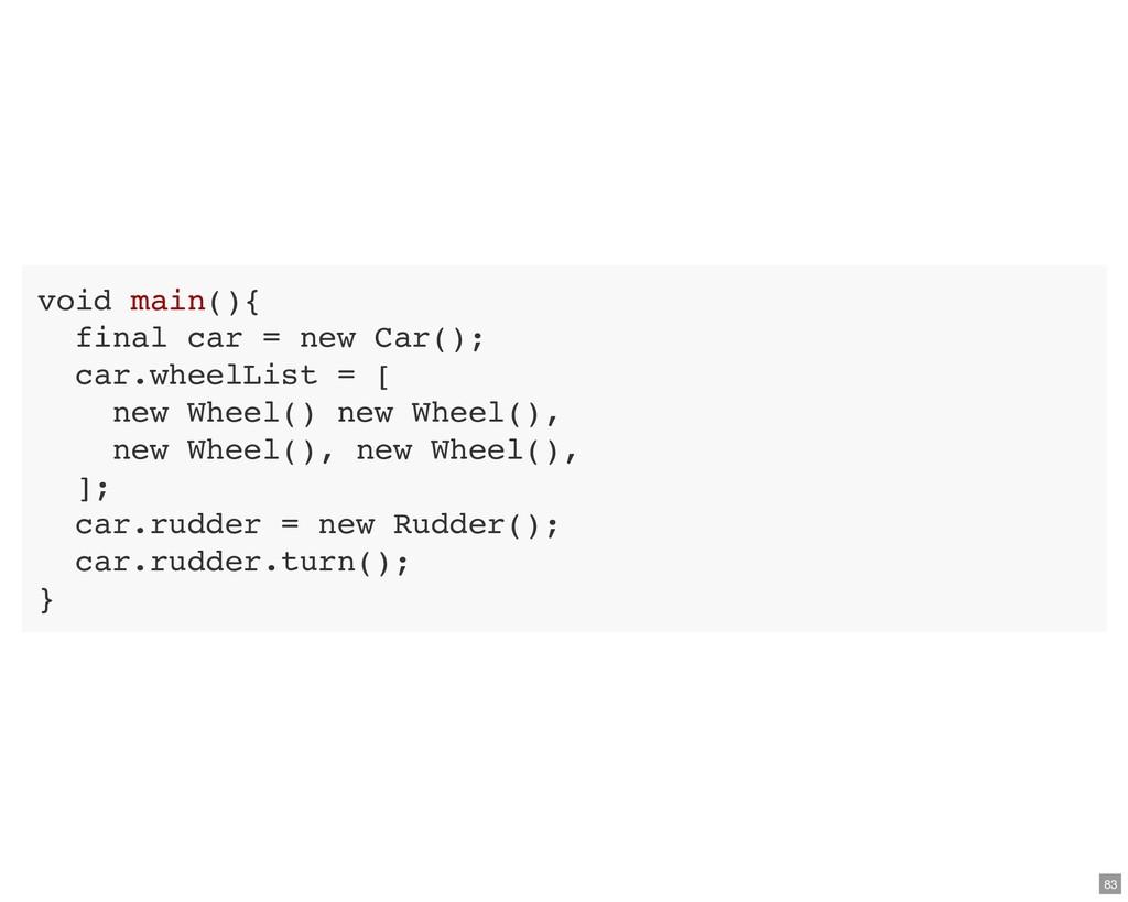 void main(){ final car = new Car(); car.wheelLi...