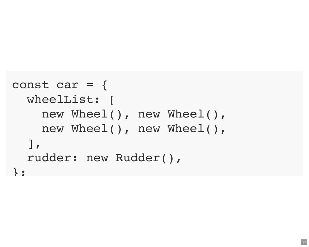 const car = { wheelList: [ new Wheel(), new Whe...