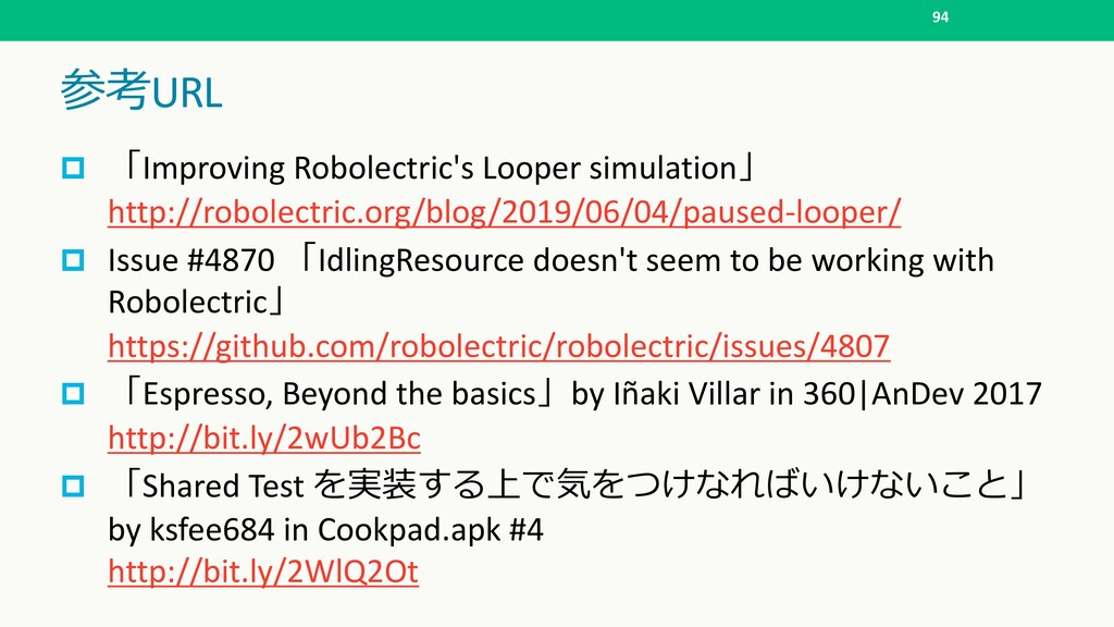 URL 94 p Improving Robolectric's Looper simu...